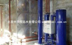 北京经济职业学院采购中天恒远除氧器及锅炉软